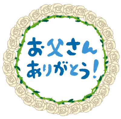 chichinohi_wreath_arigatou