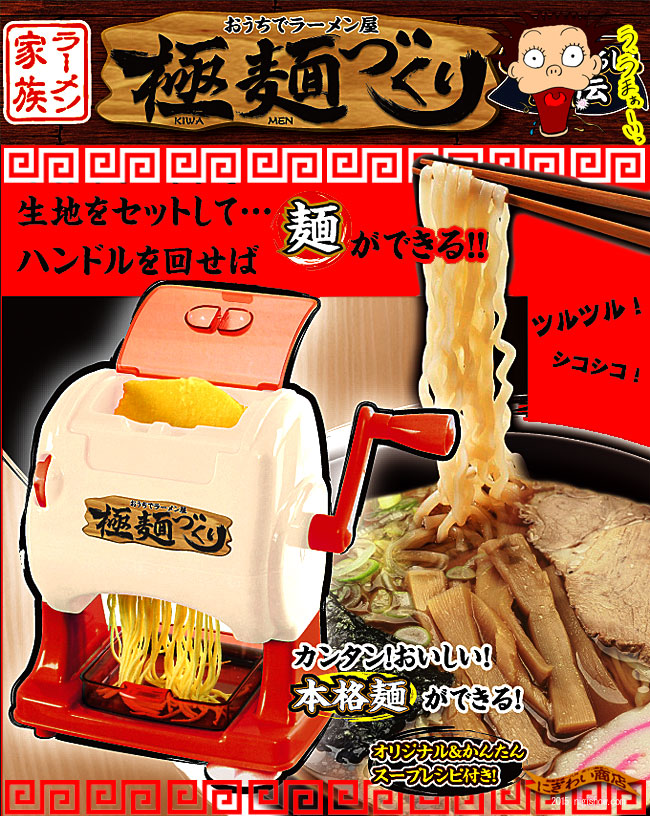 gokumen-dukuri01