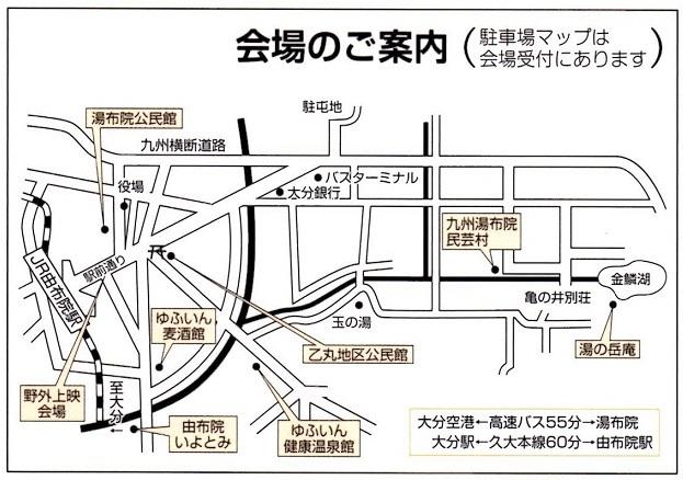 39kaijou1
