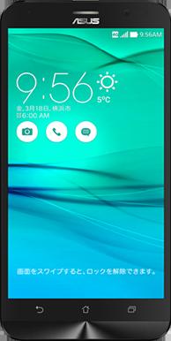 出典:ZenFone™ Go