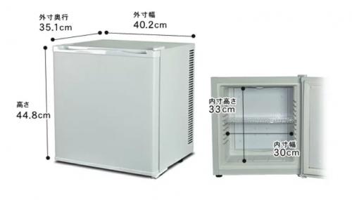 ミニ冷蔵庫のサイズ